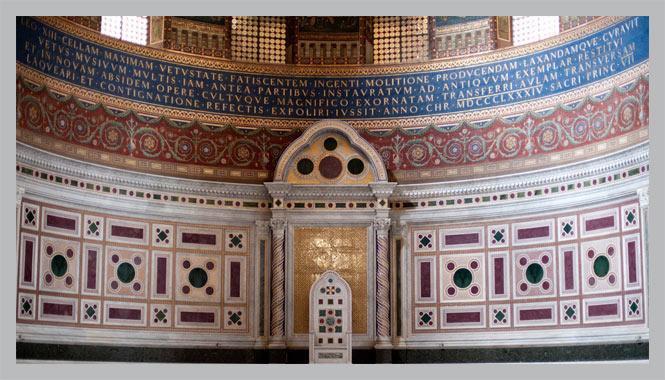 мозаика латеранской базилики